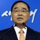 G.Kore Başbakanı istifa etti