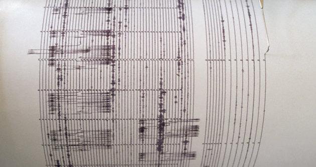 El Salvador'da şiddetli deprem