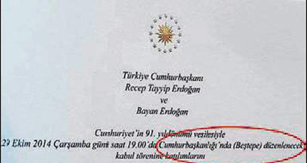 Cumhuriyet Bayramı resepsiyonu Beştepe'de