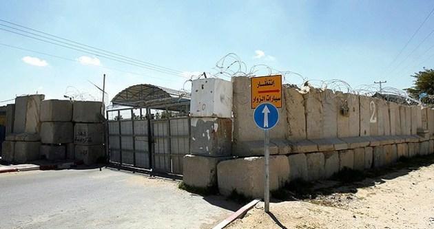 İsrail Kerm Ebu Salim Sınır Kapısı'nı kapattı
