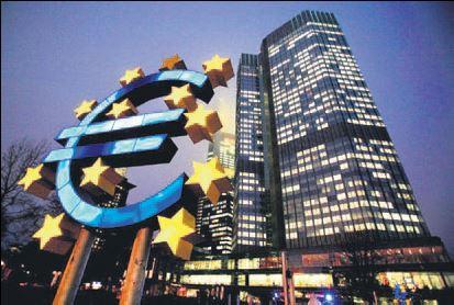 Euroya banka stres testi gölgesi düştü