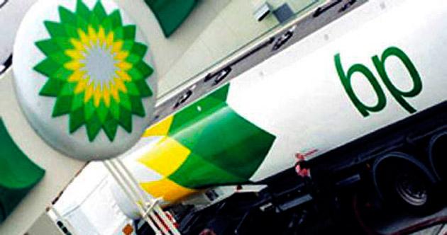 BP dev projeye katılıyor