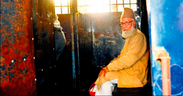 Bangladeşli lidere idam cezası verildi