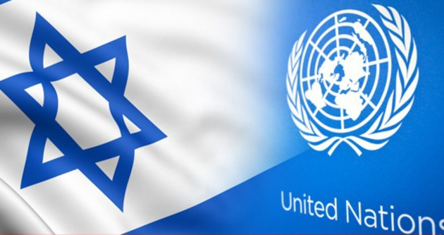 İnsan Hakları Komitesi İsrail raporu
