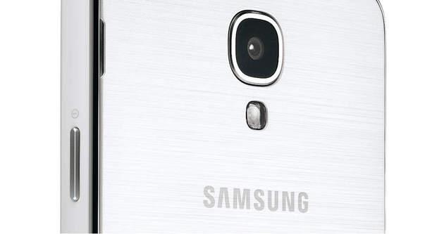Samsung Galaxy S6'da yeni özellik