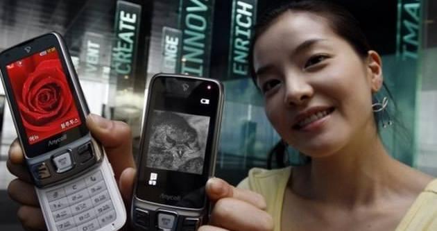 Samsung'un gece görüş kameralı telefonu