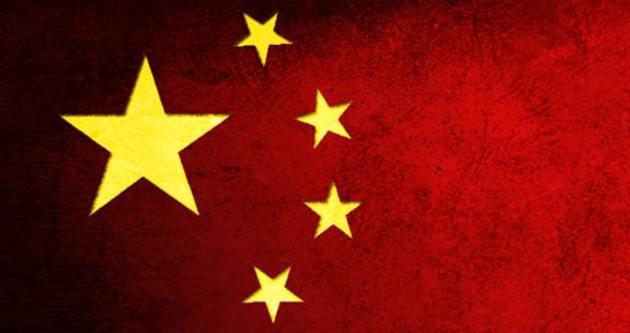 Çin faiz oranlarını düşürdü