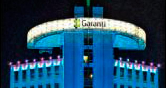 Garanti'nin kredisine rekor talep geldi