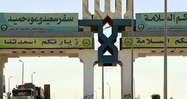 Mısır, refah sınır kapısını açtı!