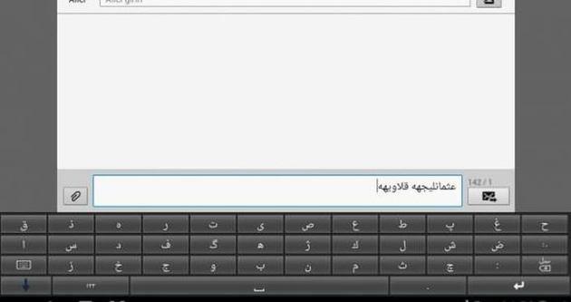 Bilgisayar terimleri Osmanlıca olsaydı?
