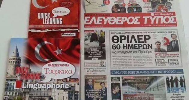 Yunan gazetesinden Türkçe öğretim seti