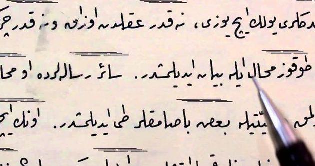 Adınızın Osmanlıca yazılışı nasıl merak ettiniz mi?