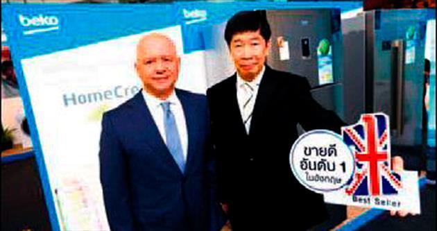 Koç Grubu Tayland'da buzdolabı üretecek