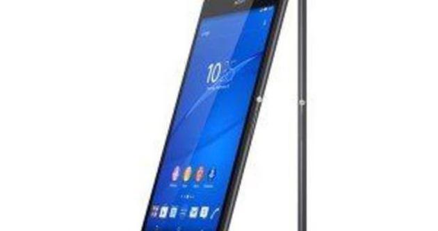 Sony Xperia Z4 Compact ve Ultra'nın detayları ortaya çıktı