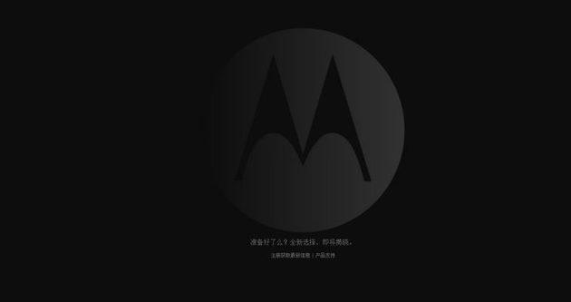 Motorola geri dönüyor