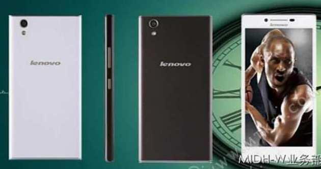 46 gün pil ömürlü bir Lenovo telefonu yolda!