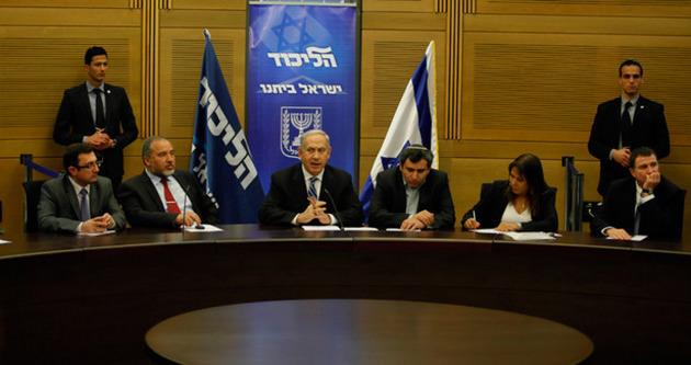 İsrail'de 30 devlet yetkilisi gözaltında