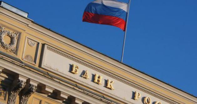 Rusya, milli SWIFT sistemi oluşturdu
