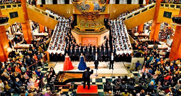 AVM korosundan 9'uncu Senfoni