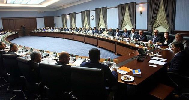 AK Parti MKYK toplantısı yapıldı