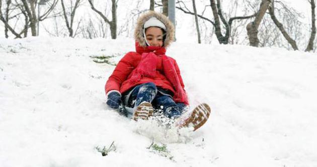 Meteoroloji: İstanbul'daki kar yağışı yarın azalacak