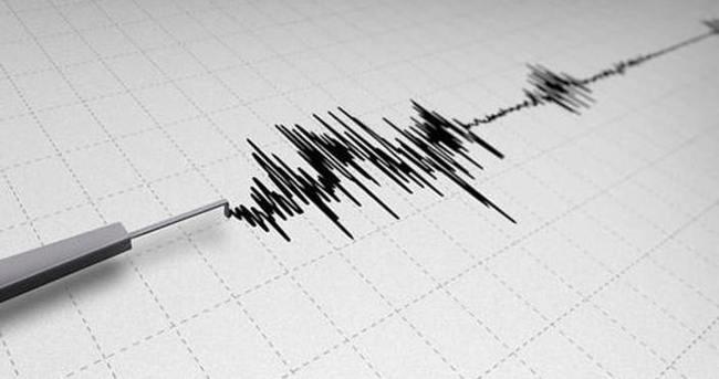 İran 4,5 büyüklüğünde deprem