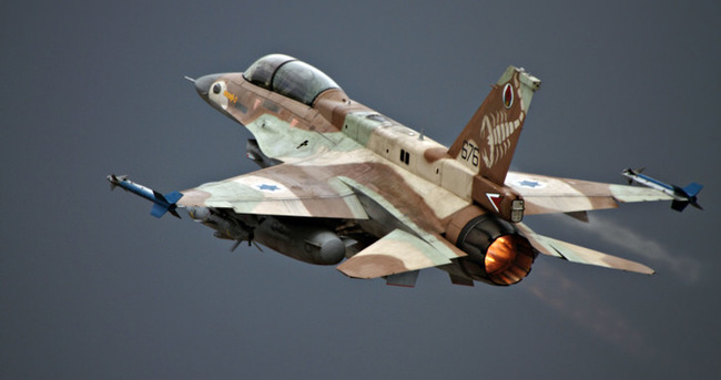 İsrail savaş uçağı Suriye'yi bombaladı