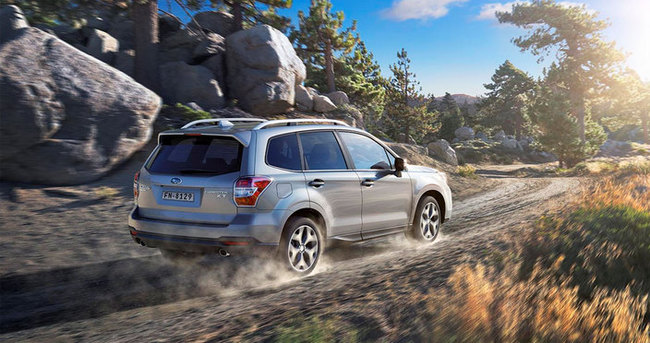Subaru'nun yeni sürprizi Levorg
