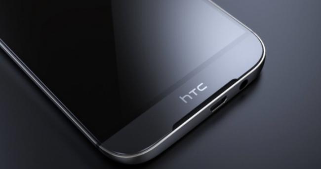 HTC One m9 Plus göründü!