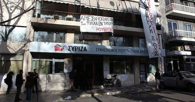 SYRİZA'yı işgal sona erdi
