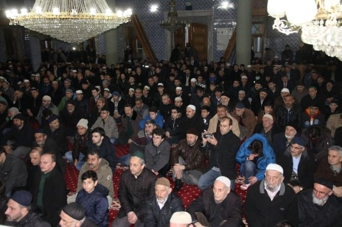 Rize'de Sabah Namazında Şehitlerimiz İçin Anma Programı Düzenlendi