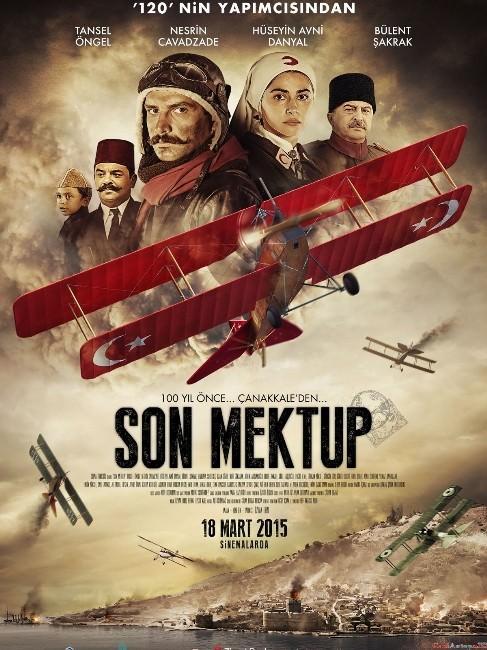 """""""Son Mektup"""" HGM Sinema Salonu'nda Vizyonda"""