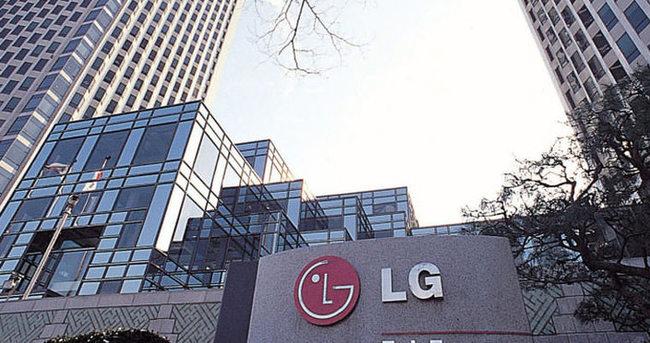 LG'nin yeni bombası
