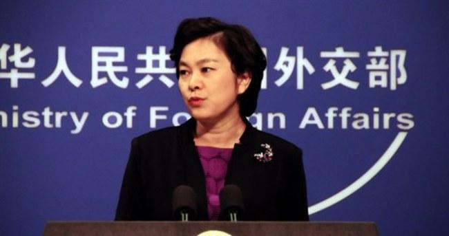Çin'den 'kaygılıyız' açıklaması