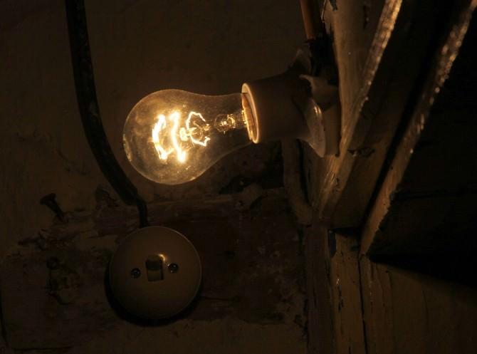 (Özel Haber) Bu Köy Elektrik Kesintisinden Etkilenmedi