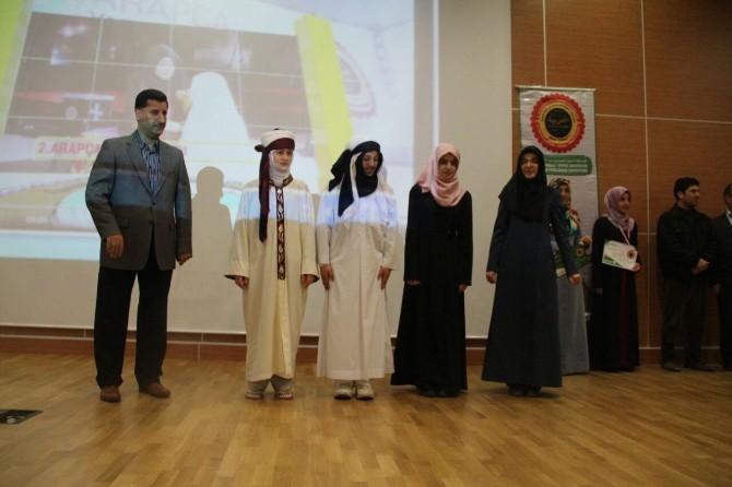 Siirt'te Arapça Yarışması Düzenlendi