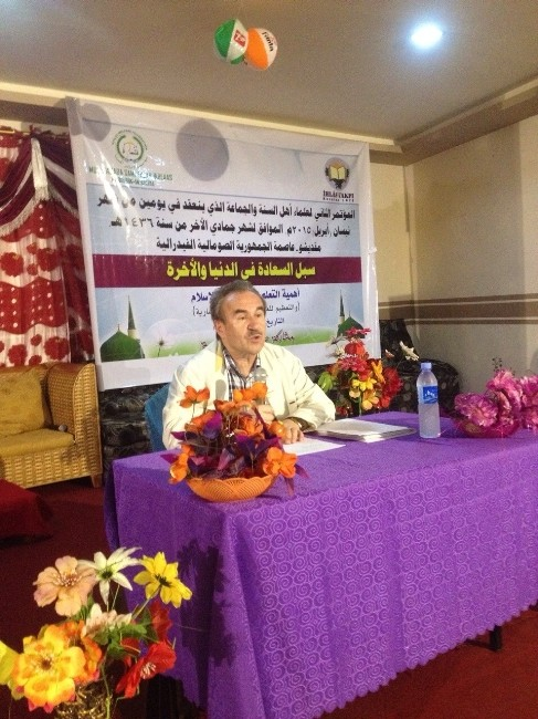 İhlas Vakfı Ehli Sünnet Alimler Konferansı'na Katıldı