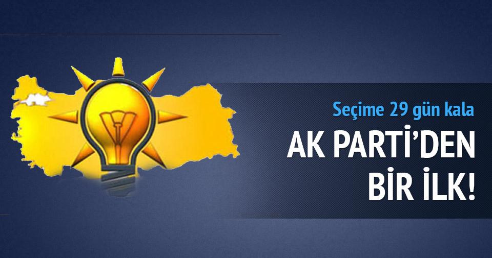 AK Parti'nin dijital ofisi kuruldu