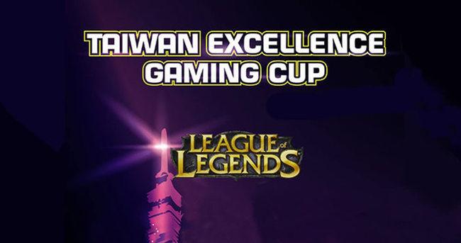 Taiwan excellence gaming cup görkemli final ile rekora imza attı