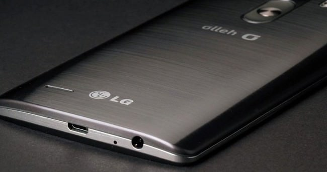 LG G4'den Quick Charge 2.0 müjdesi