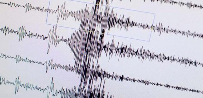 Alaska'nın güneydoğusunda deprem