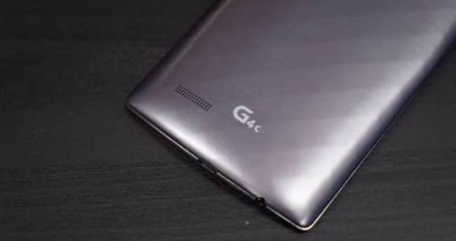 İşte LG G4c'nin fiyatı