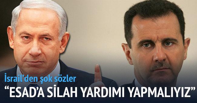 İsrail'in Esad'i kurtarma planı