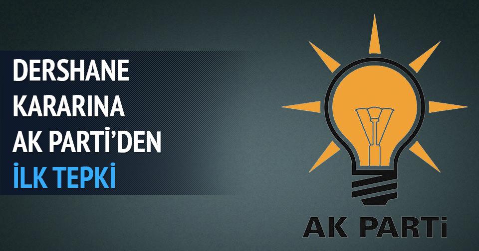 AK Parti'den AYM'ye ilk tepki!