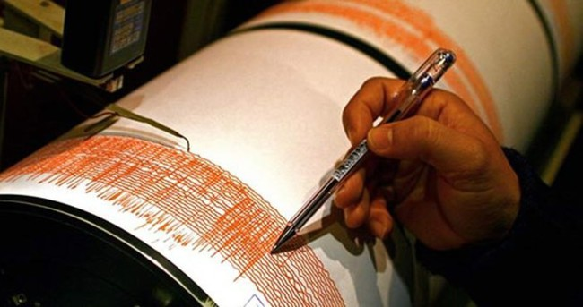 Ağrı'da 4,1 büyüklüğünde deprem