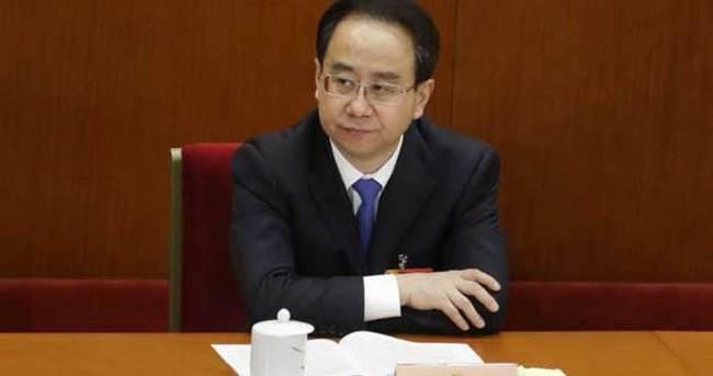 Çin eski devlet başkan yardımcısı tutuklandı