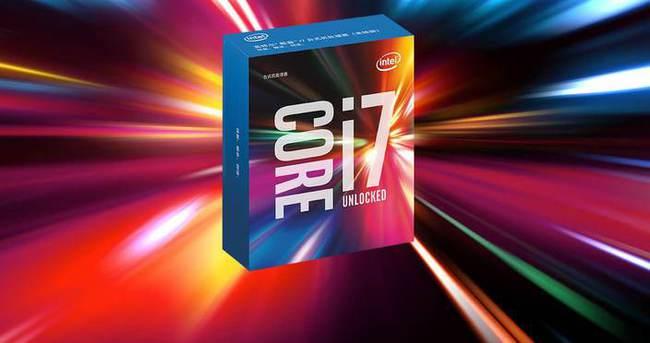 Intel'in gelmiş geçmiş en iyi işlemcisi