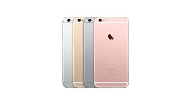 iPhone 6s'in pili, iPhone 6'dan daha düşük