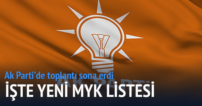 AK Parti MKYK'nın ilk toplantısında yeni MYK belirlendi