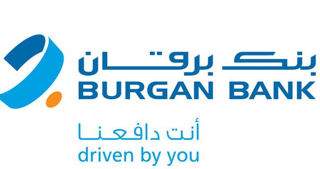 Burgan Bank AŞ, DD Finansman AŞ'ye tanıtım hizmeti verebilecek